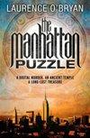 Manhattan Puzzle