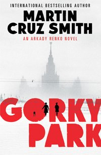 gorkypark200