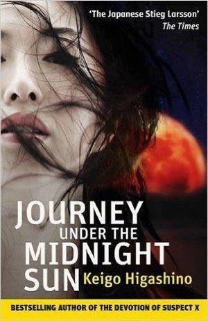 JourneyUnderTheMidnightSun300