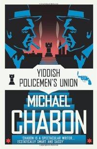 yiddishpolicemansunion200